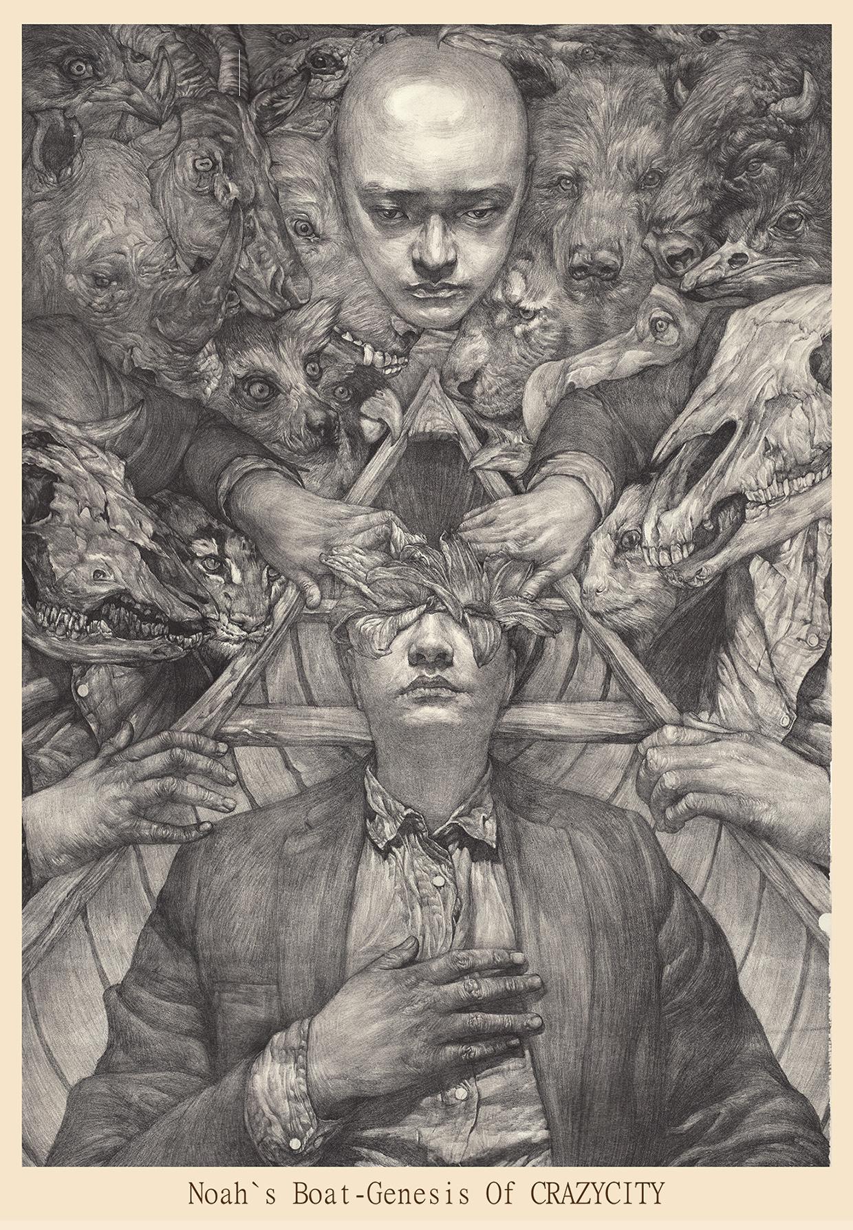 so-pinenut-ilustracao-arte-dionisio-arte-01