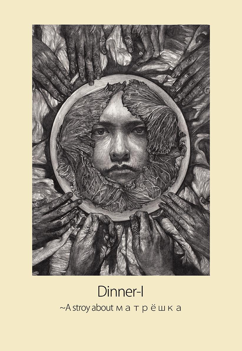 so-pinenut-ilustracao-arte-dionisio-arte-05