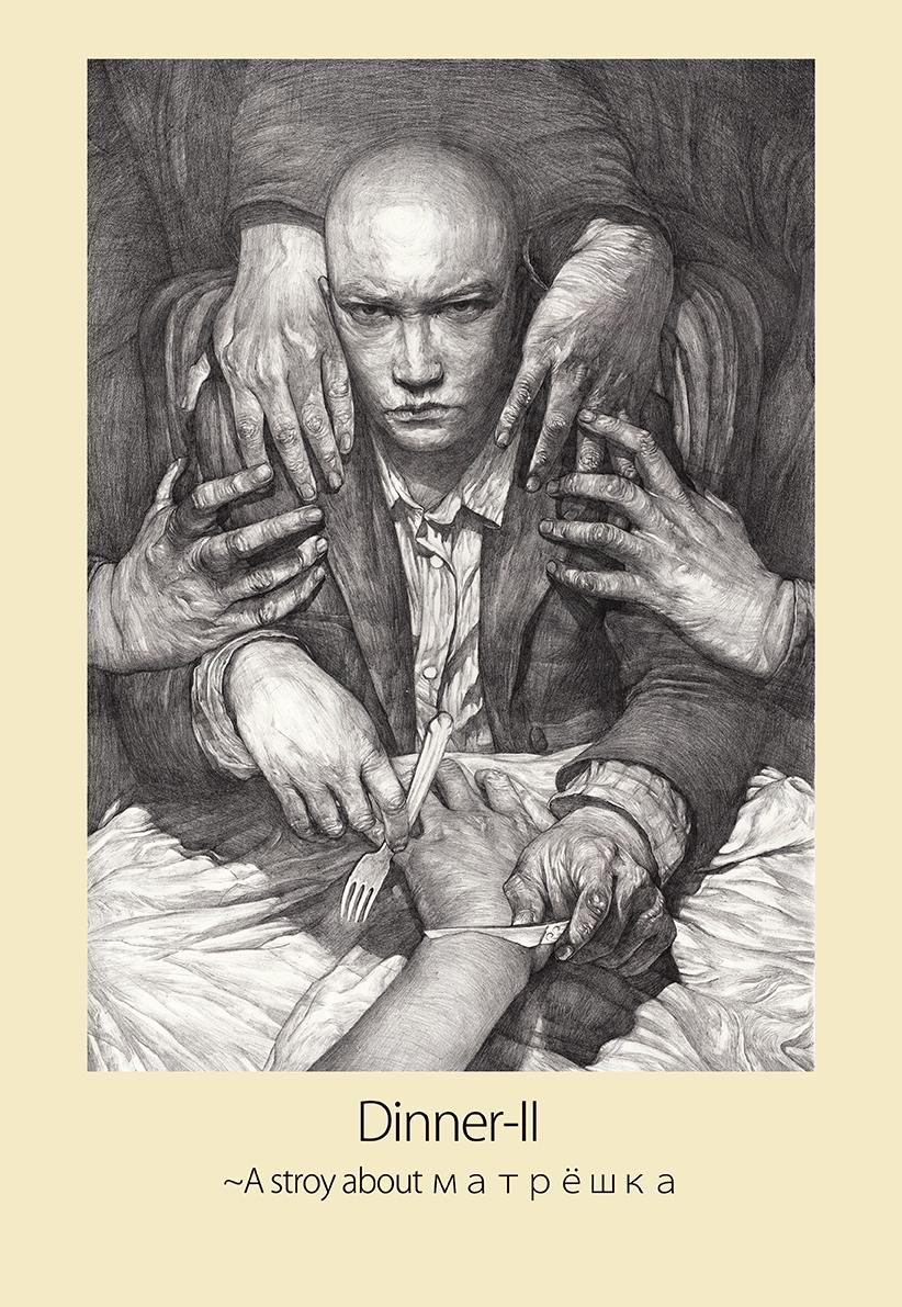 so-pinenut-ilustracao-arte-dionisio-arte-14