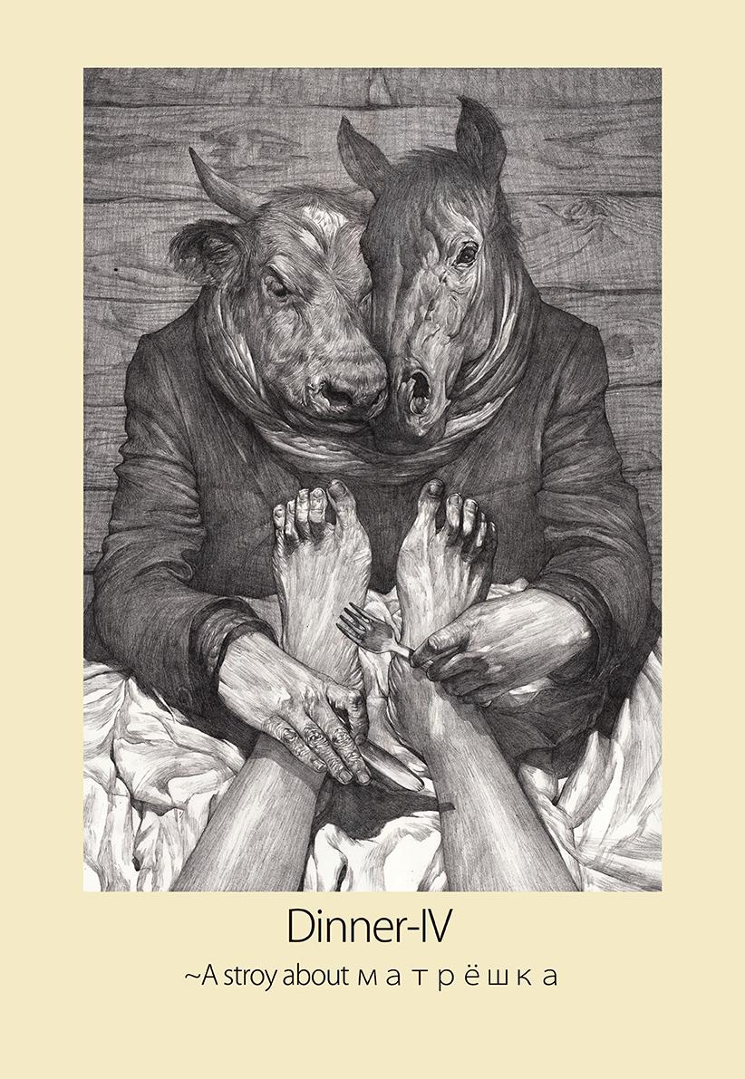 so-pinenut-ilustracao-arte-dionisio-arte-24