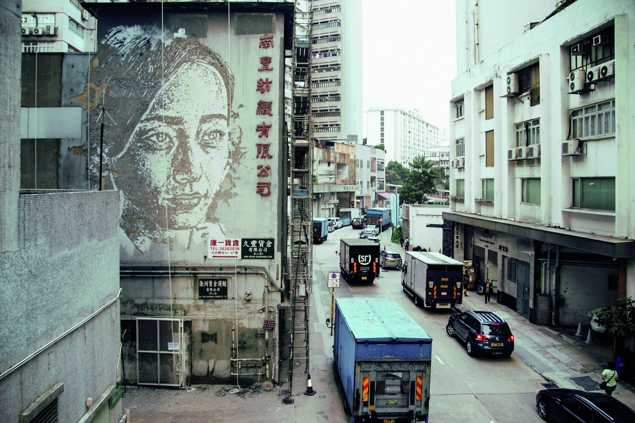 vhils graffiti escutura vandalismo dionisio arte (19)