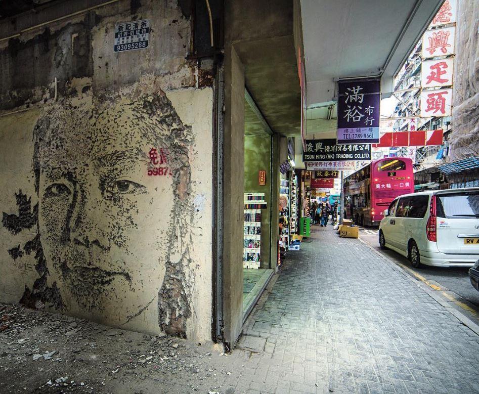 vhils graffiti escutura vandalismo dionisio arte (6)