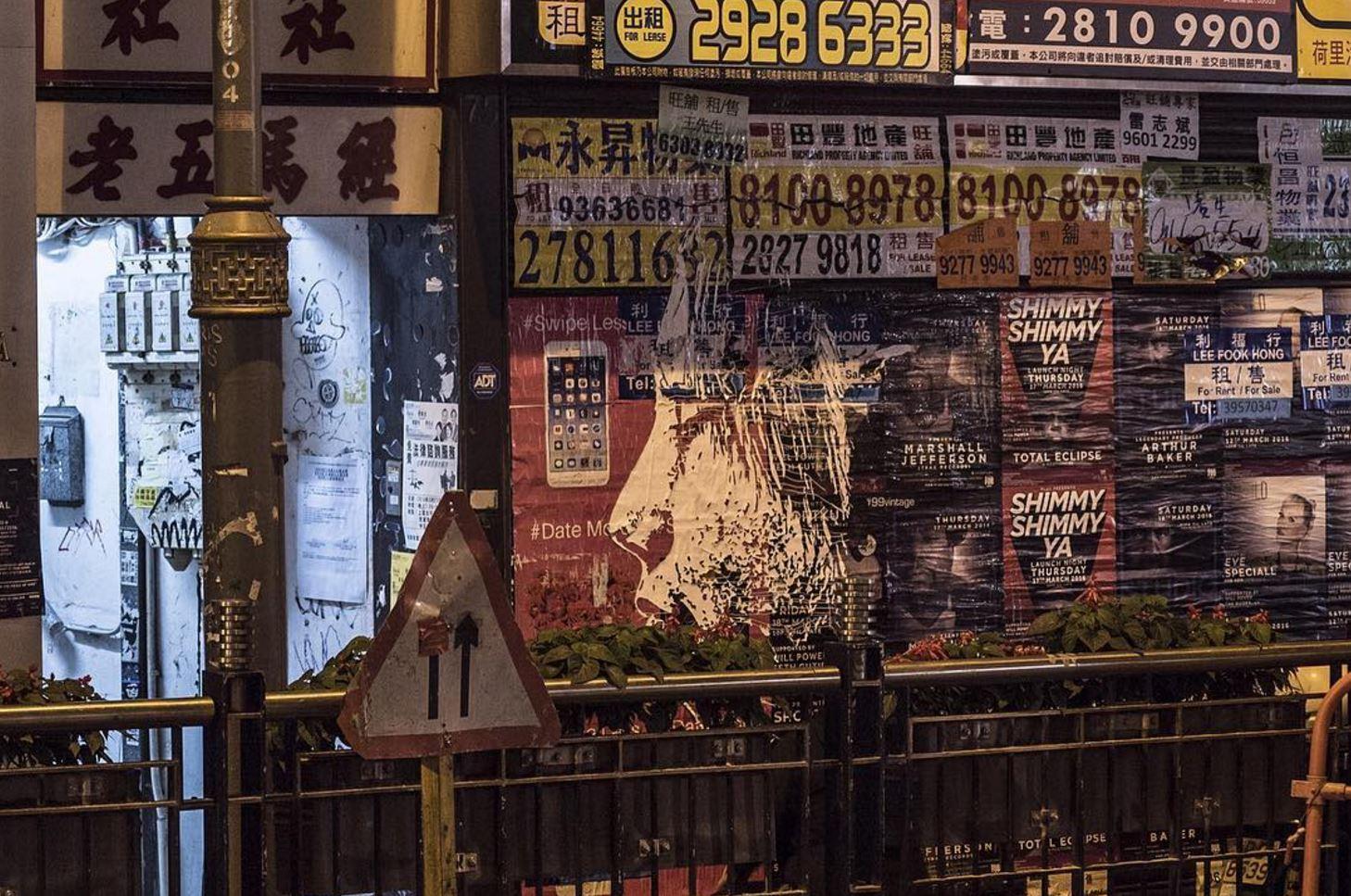 vhils graffiti escutura vandalismo dionisio arte (9)