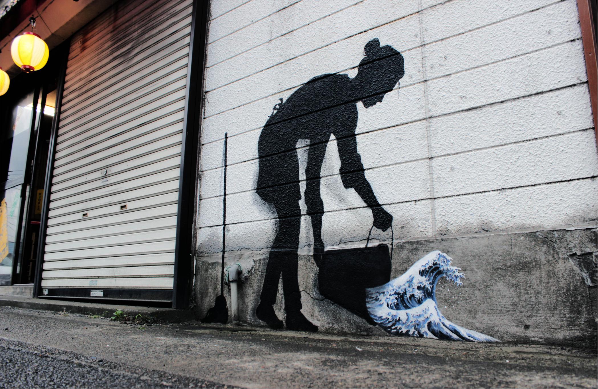pejac-social-arte-graffiti-de-rua-10