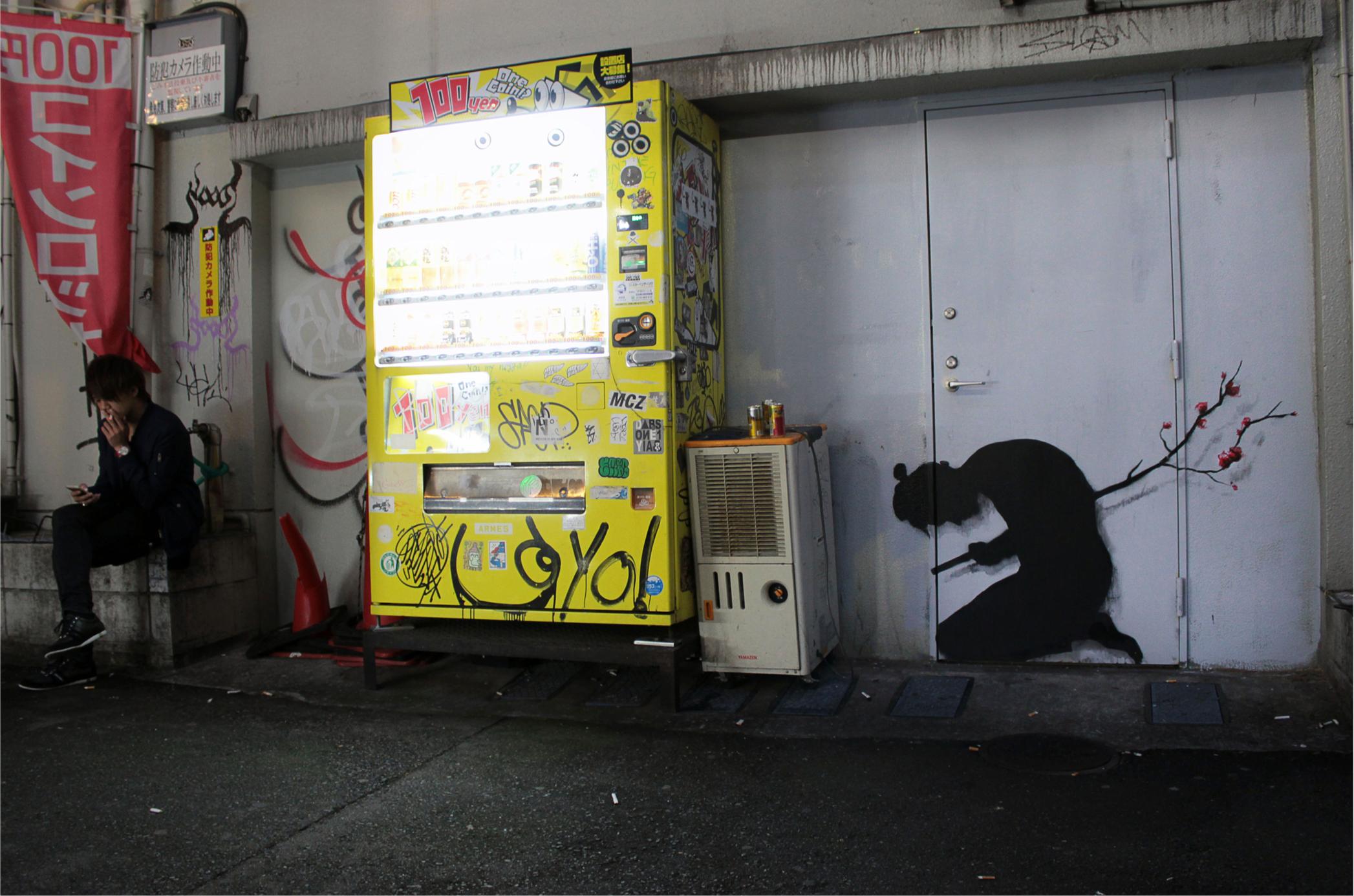 pejac-social-arte-graffiti-de-rua-7