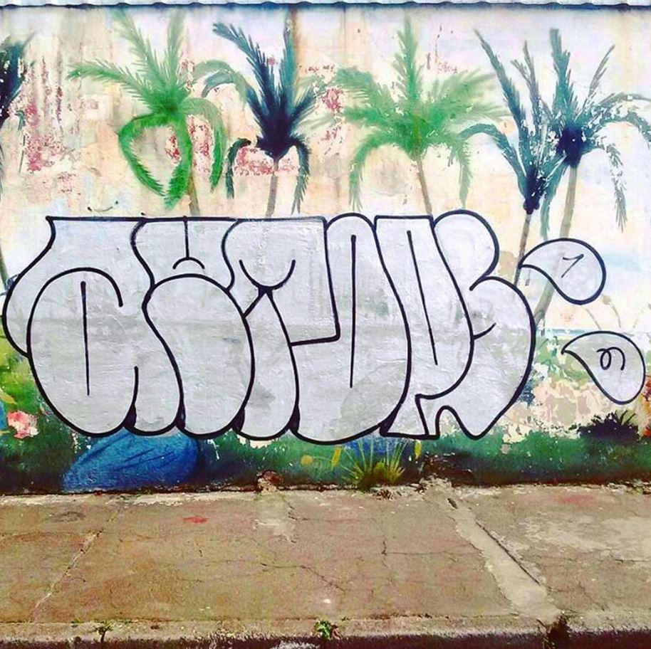 autopsia-bomb-graffiti-picho-pixo-pichação-pixação-sp-7