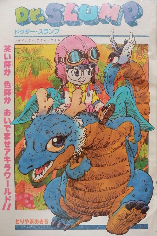 Akira-toriyama-manga-artista-dionisio-arte-11
