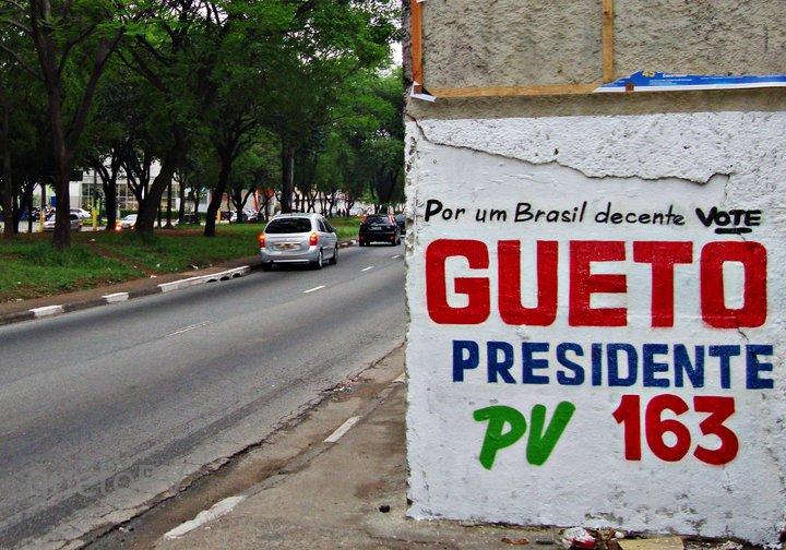 gueto-graffiti-rua-dionisio-arte-07