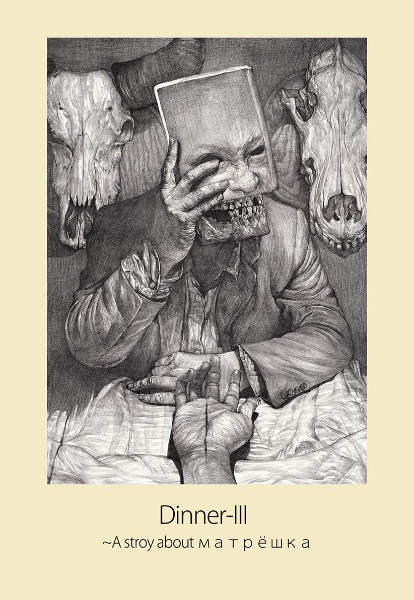 so-pinenut-ilustracao-arte-dionisio-arte-15
