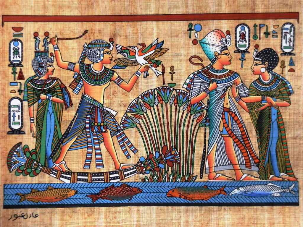 Arte Egípia