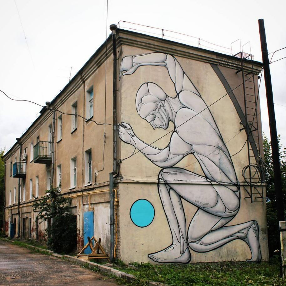 Nikita Nomerz graffiti arte de rua russo faces vida (13)