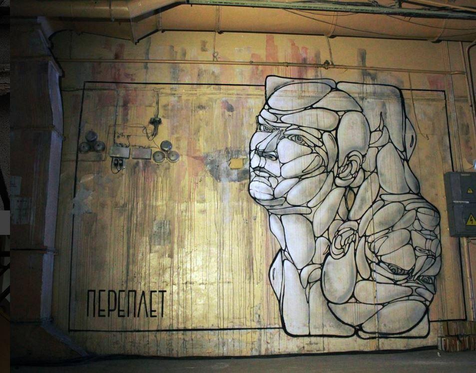 Nikita Nomerz graffiti arte de rua russo faces vida (14)