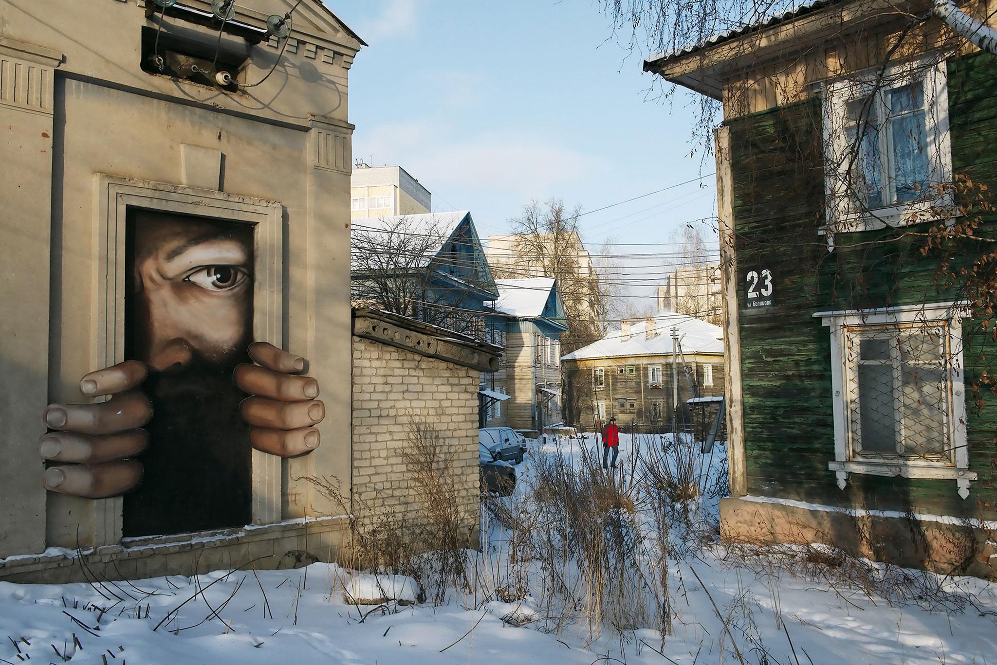 Nikita Nomerz graffiti arte de rua russo faces vida (18)