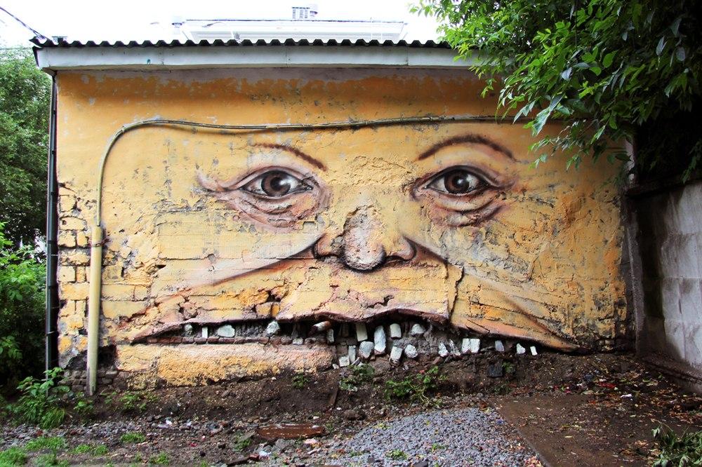 Nikita Nomerz graffiti arte de rua russo faces vida (27)