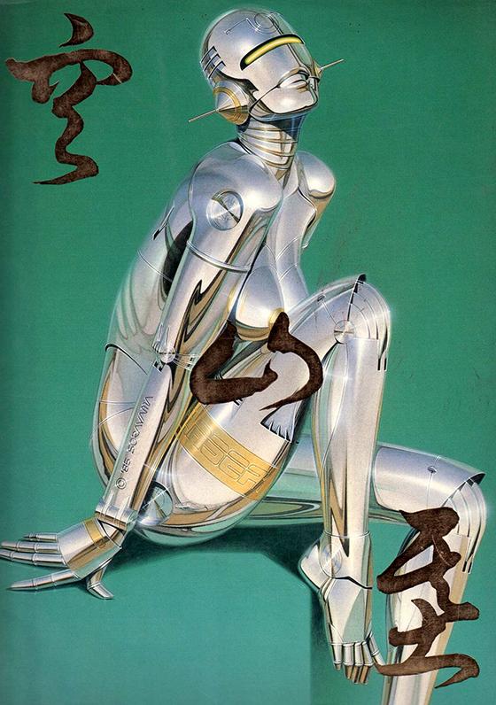 hajime-sorayama-sexy-robot-29