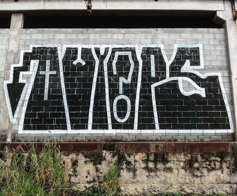 autopsia-bomb-graffiti-picho-pixo-pichação-pixação-sp-4