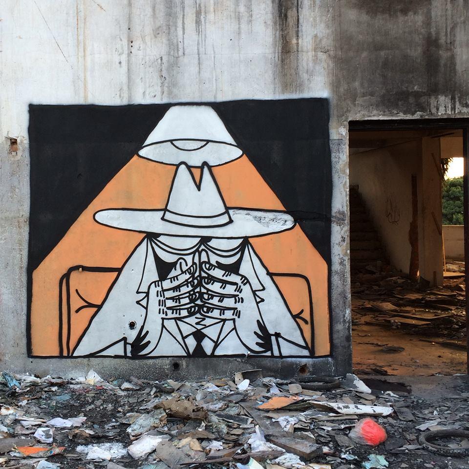 mudo graffiti sao paulo cambuci macaco (6)